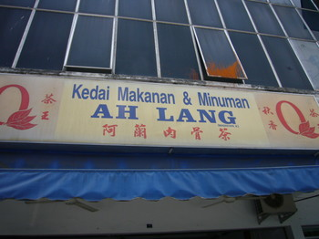 2008.4.17 Malaysia 227.JPG