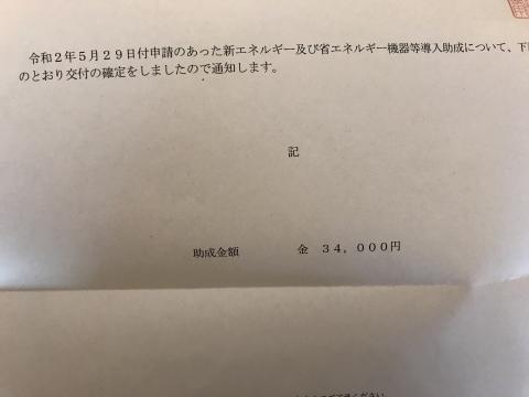 2020-06-22 0020001.JPG
