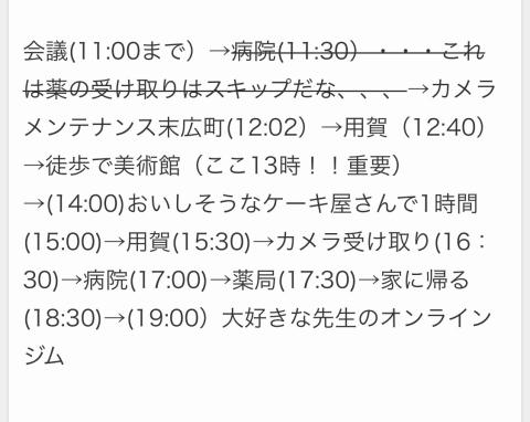 2021-06-04 0020001.JPG