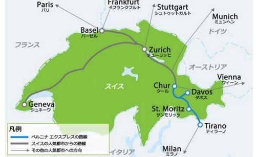 ベルニナ鉄道.JPG