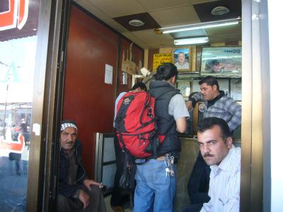 Syria シリア 2009 045.jpg
