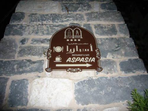 Syria シリア 2009 2720017.JPG