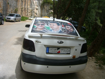 Syria シリア 2009 341.jpg